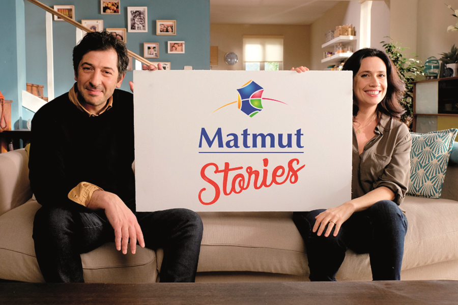 Matmut Stories